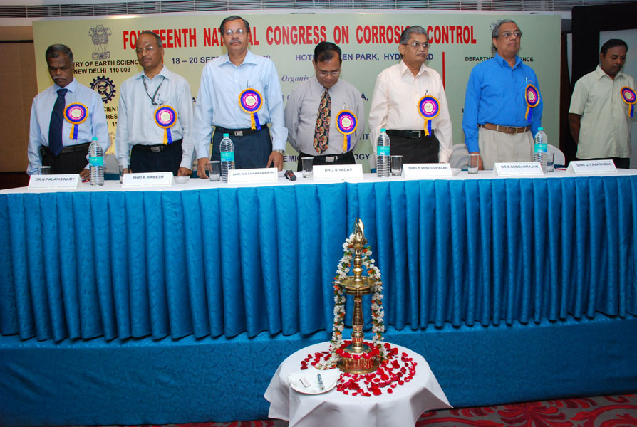 conference - 2008