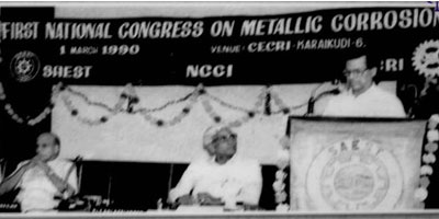 ncci_conference_1990